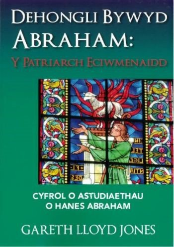 Abraham [book cover]