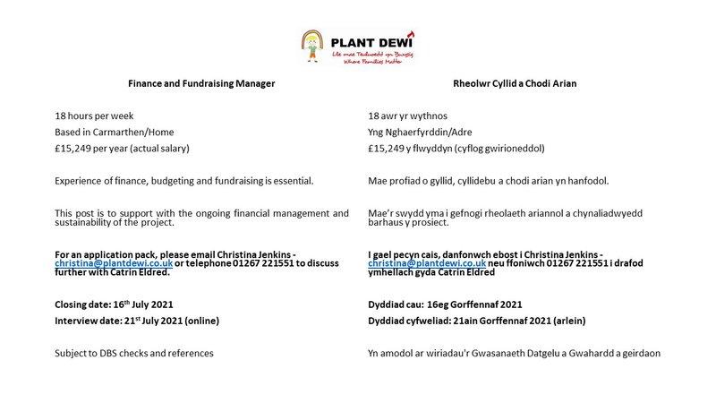 Plant Dewi Finance Fundraising Job Ad 0721