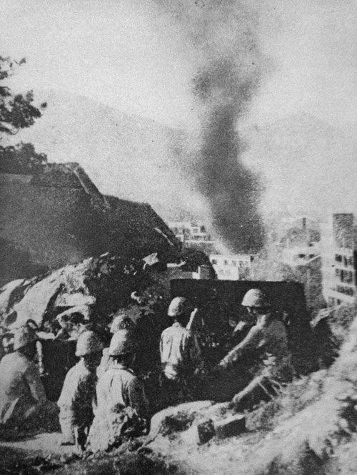 Battle of of Hong Kong 1