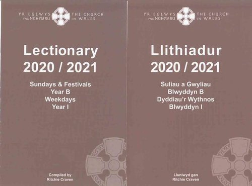 Lectionary Year B Cover.jpg
