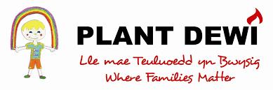PlantDewiLogo.png
