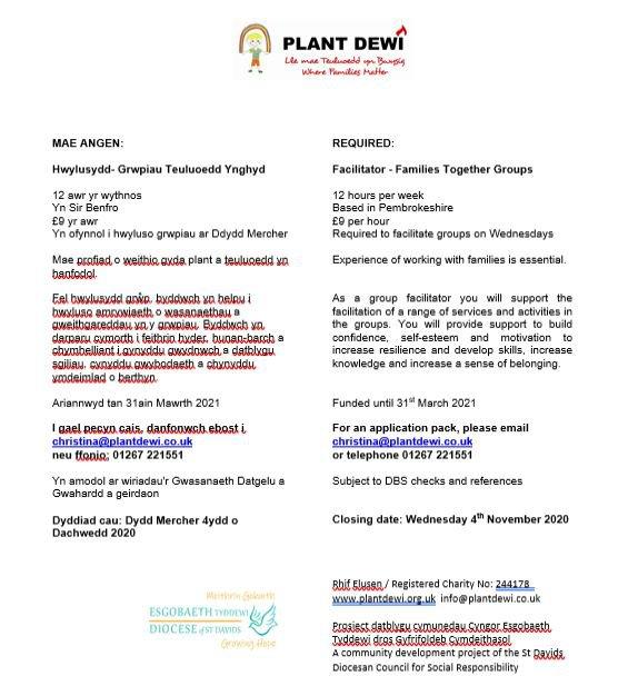 Plant Dewi Job Ad.jpg